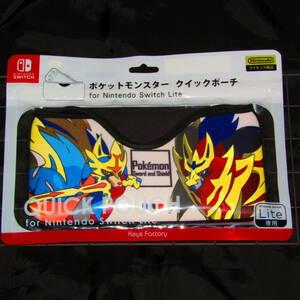 送料無料 未開封新品 Switch Lite専用 ポケットモンスター クイックポーチ for Nintendo Switch Lite レジェンド