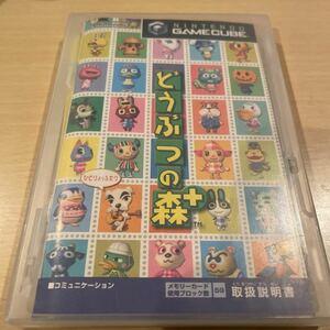 どうぶつの森+ ゲームキューブ ソフト