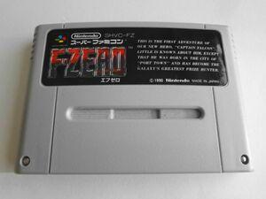 送料無料 即決 任天堂 スーパーファミコン SFC F-ZERO エフゼロ スポーツ レース 近未来 人気 シリーズ レトロ ゲーム ソフト b245