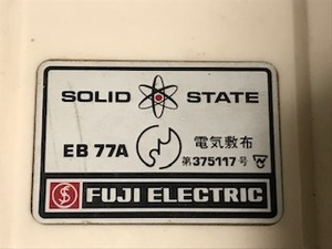 【レトロ】【ジャンク品】富士電機家電 電気敷毛布用コントローラー EB77A SOLID STATE