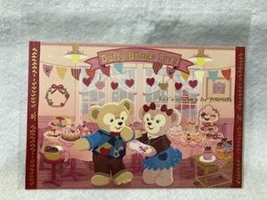 東京ディズニーシー スウィート・ダッフィー2016 ポストカード ダッフィー シェリーメイ 新品 未使用品