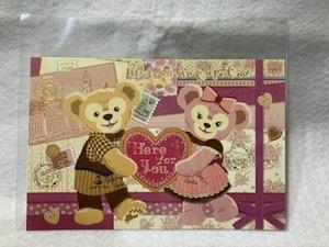 東京ディズニーシー スウィート・ダッフィー2012 ポストカード ダッフィー シェリーメイ 新品 未使用品