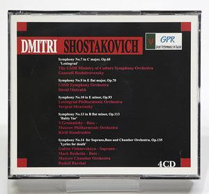 送料無料!ショスタコーヴィチ交響曲集/ロジェストヴェンスキー/オイストラフ/ムラヴィンスキー/ロシア盤 4枚組CD