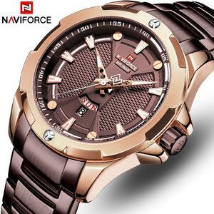 NAVIFORCE メンズ腕時計トップの高級ブランドのメンズ防水時計ステンレススチール日付アナログ男性時計レロジオ Masculino