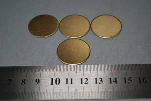 真鍮丸板 t=1.0 φ25 10枚セット