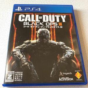 PS4 コールオブデューティブラックオプス3 BLACK OPS 送料込