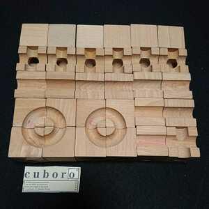 中古 純正 cuboro basis キュボロ ベーシス 積み木 つみき スイス製 NYFELER HOLZWAREN 30ピース 正規品 旧版 知育 正規輸入品 教育 学習