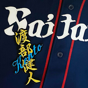★送料無料★埼玉 西武 ライオンズ 渡部健人 ネーム 黒布 応援 刺繍 ワッペン ユニフォーム