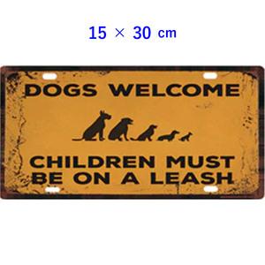 A3094 メタル サイン ブリキ 看板 金属 製 15*30cm 店舗 案内 動物 ペット 犬 猫 大 歓迎 WELCOME いらっしゃいませ 1053