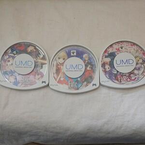 PSP フェイト シリーズ セット ソフトのみ 動作確認済み PSP