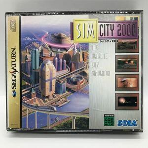 シムシティ 2000 セガサターン 説明書なし SS ソフト 送料無料