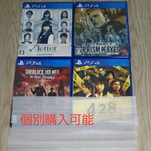 【PS4】 シャーロック・ホームズ -悪魔の娘- 等