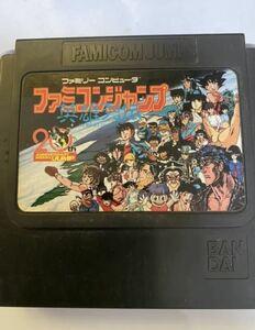 ファミコン用ゲームソフト、ソフトのみの『ファミコンジャンプ』
