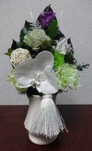 консервированный цветок изысканный . цветок *.. цветок *..*.. передний * жизнь день * поминальная служба *...* O-Bon * домашнее животное ... нет . цветок бесплатная доставка