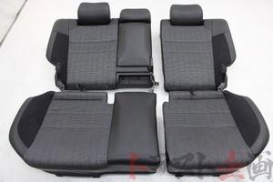 5470203  Оригинал   половина  кожа   задний  Сиденье   Legacy Touring Wagon  B модель  BH5 GT-B E мелодия   TRUST  планирование