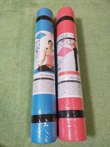 ヨガマット ピラティス 2個セット ピンクとブルー
