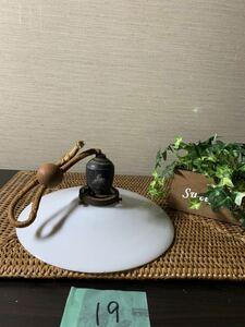 昭和レトロ 大正ロマン 丸型電傘照明 ペンダントガラス アンティーク スイッチ付き 当時物 希少品  レア物