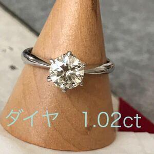 ◇カメリアダイヤモンドリング  Pt850 1.02ct ◇