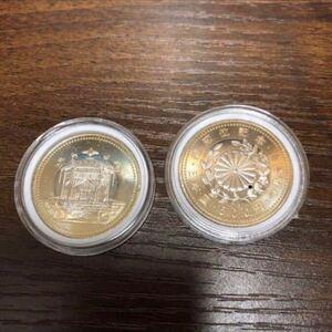 2枚セット 令和元年 天皇陛下御即位記念硬貨 500円 バイカラー・クラッド貨幣 コインホルダー入り 傷防止