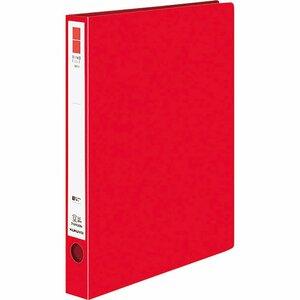 【新品】コクヨ リングファイル ER 丸型 2穴 A4縦 背幅39mm PP表紙 赤 フ-UR430NR 1セット(10冊)