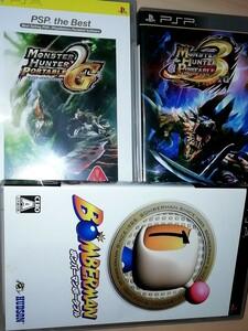 PSPソフト ボンバーマン モンハン 3本セット 動作品