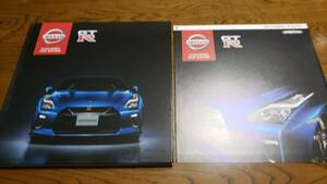 日産GT-Rカタログ☆2020年2月現在☆NISSANニッサンスポーツカースーパーカースカイライン
