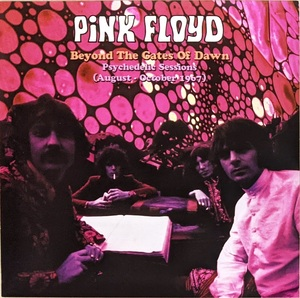 Pink Floyd ピンク・フロイド - Beyond The Gates Of Dawn - Psychedelic Sessions (August - October 1967) 限定アナログ・レコード