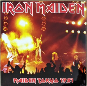 Iron Maiden アイアン・メイデン - Maiden Tokyo 1981 限定二枚組アナログ・レコード