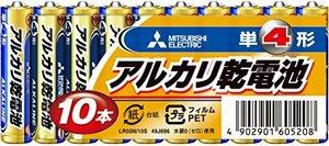 10本入り 三菱電機 アルカリ乾電池(シュリンクパック) 単4形 10本パック LR03N/10S