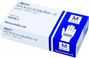 M 使い捨て手袋 ニトリルグローブ ホワイト 粉なし(サイズ:M)100枚入り 病院採用商品