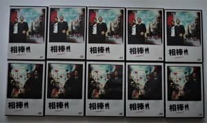 (送料無料 レンタル落ち DVD) 相棒 全10巻 season3 水谷豊 寺脇康文 鈴木砂羽 高樹沙耶 岸部一徳 他 テレビ朝日