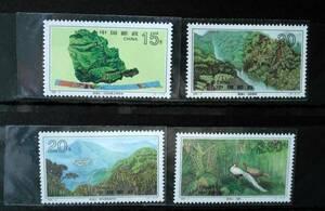 ★中国切手★1995-3鼎湖山町 4種完 未使用美品
