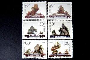 ★中国切手★1996-6山水盆景 6種完 未使用美品