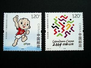 ★中国切手★2009‐24中華人民共和国第11回運動会 2種完 未使用