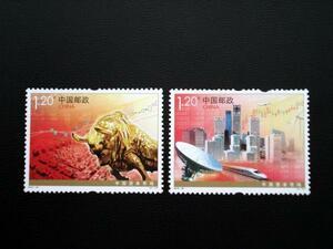 ★中国切手★2010-30 中国資本市場 2種完 未使用
