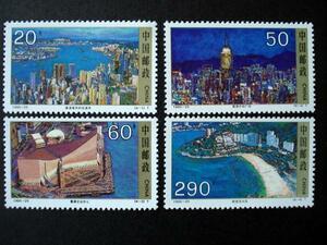 ★中国切手★1995-25香港風光名勝 4種完 未使用美品