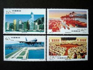 ★中国切手★1996-31香港経済建設 4種完 未使用美品
