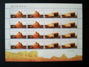 ★中国切手◆2010-17楼蘭古城遺跡 2種完 大版切手シート未使用