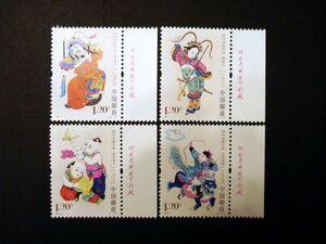 ★中国切手★2007-4綿竹木版年画 4種完 耳付 未使用美品