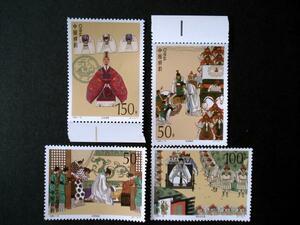 ★中国切手★古典文学名著「三国演義」五1998-18 4種完未使用