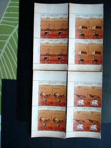 ★中国切手★2012-19『シルクロード』 4種完 田型 耳付 未使用