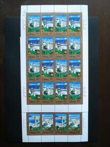 ★中国切手★1998-9海南特区建設 4種完 全版シート 未使用美品
