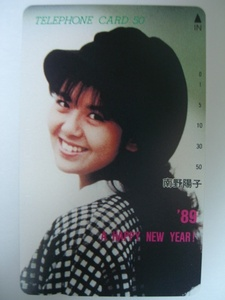 ◇南野陽子  '89 A HAPPY NEW YEAR! 品名50フリー110-60617 テレホンカード 未使用品