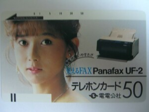 ◆◆電電公社 斉藤慶子 見えるFAX Panafax UF-2  品名50フリー110-30 テレホンカード 未使用品