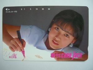 ◆西村知美  CARD JACK  品名50フリー330-18470 テレホンカード 未使用品