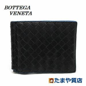 BOTTEGA VENETA ボッテガヴェネタ マネークリップ付き二つ折り財布 レザー イタリア製 イントレチャート 黒 青 15833