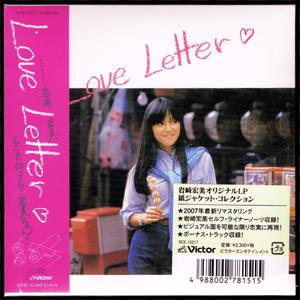 【匿名送料無料】即決新品 岩崎宏美 Love Letter +2/紙ジャケットCD/完全生産限定盤