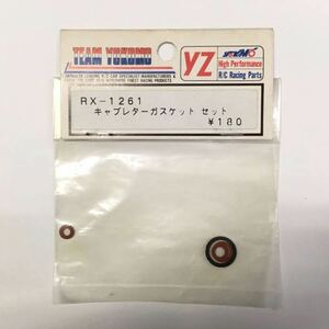 YOKOMO RX-1261キャブレターガスケットセット