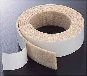 ベージュ 幅3.0×長180cm seiei 床のキズ防止テープ