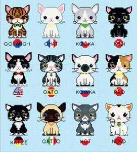 クロスステッチキット◆猫猫サンプラー 招き猫◆かわいい刺繍キット 各国の猫たち